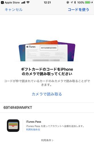 Iphoneapp sale plotagraph 3