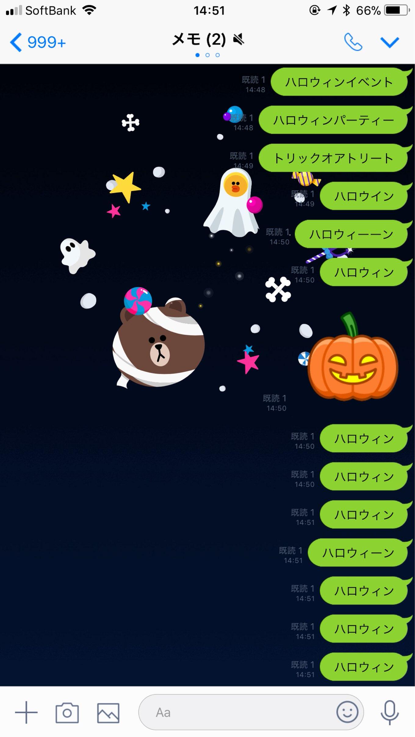 line-halloween-2