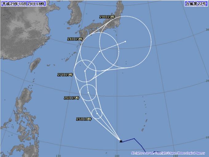 台風22号「サオラー」発生、28日〜29日に関東に直撃する可能性も 気象庁