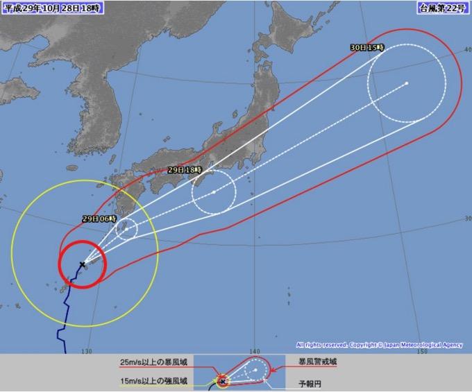 【台風22号】関東には29日夜〜30日に最接近、30日午前には温帯低気圧に