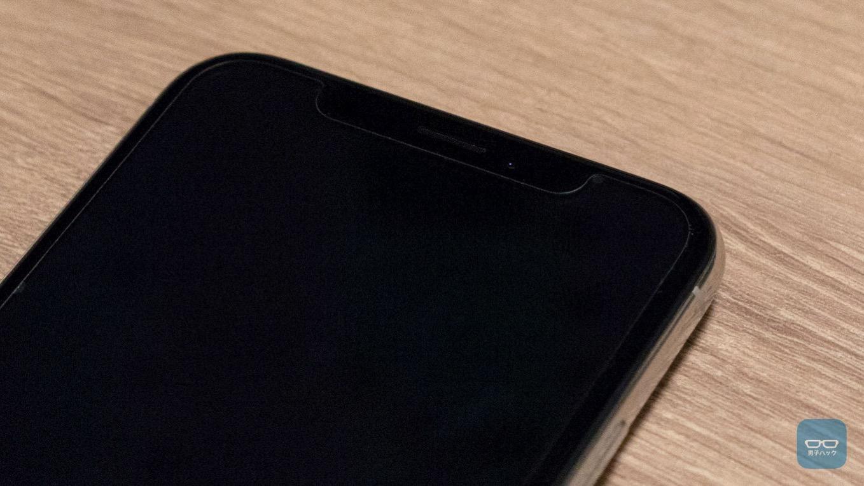 Anker KARAPAX GlassGuard iPhone X 10