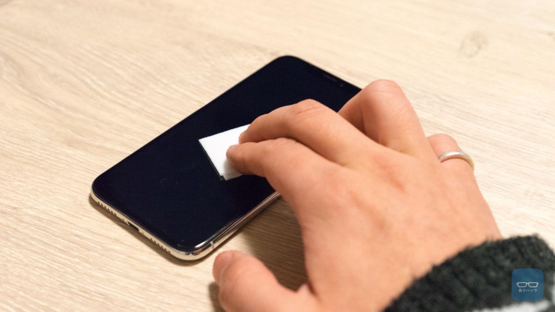 Anker KARAPAX GlassGuard iPhone X 3