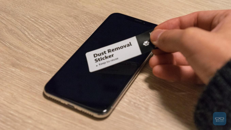 Anker KARAPAX GlassGuard iPhone X 5
