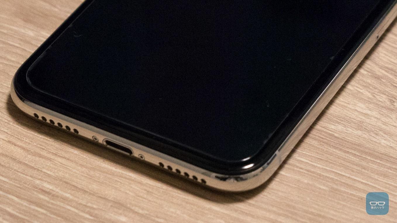 Anker KARAPAX GlassGuard iPhone X 9