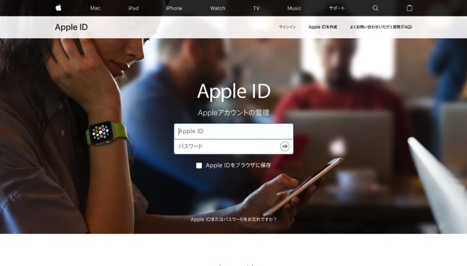 apple-id-mac-com