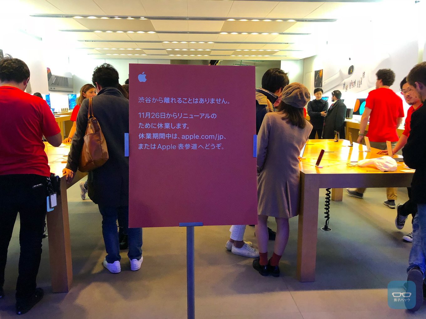 Apple shibuya 1