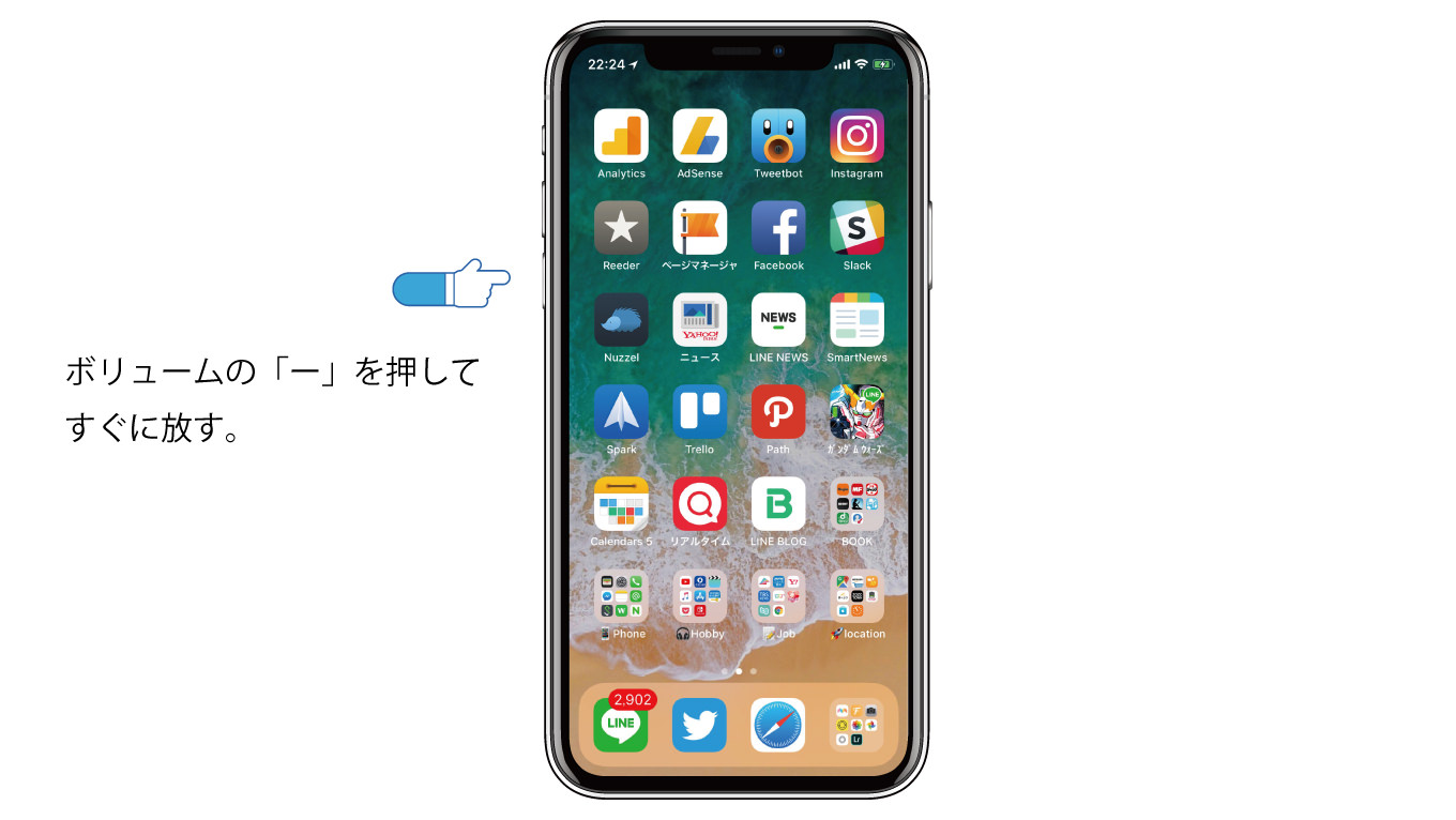 iPhone-x-reset-2