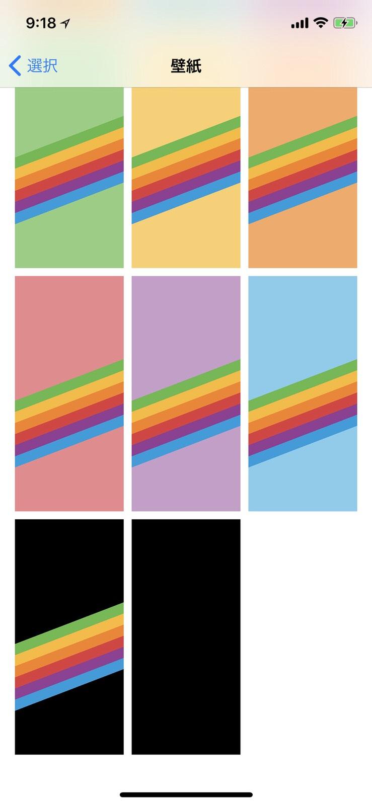 iphone-x-battery-wallpaper
