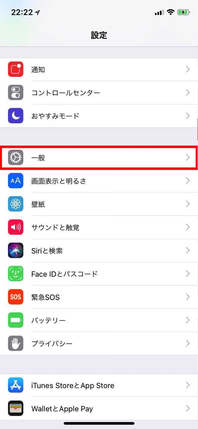 iphone-x-darkmode-1
