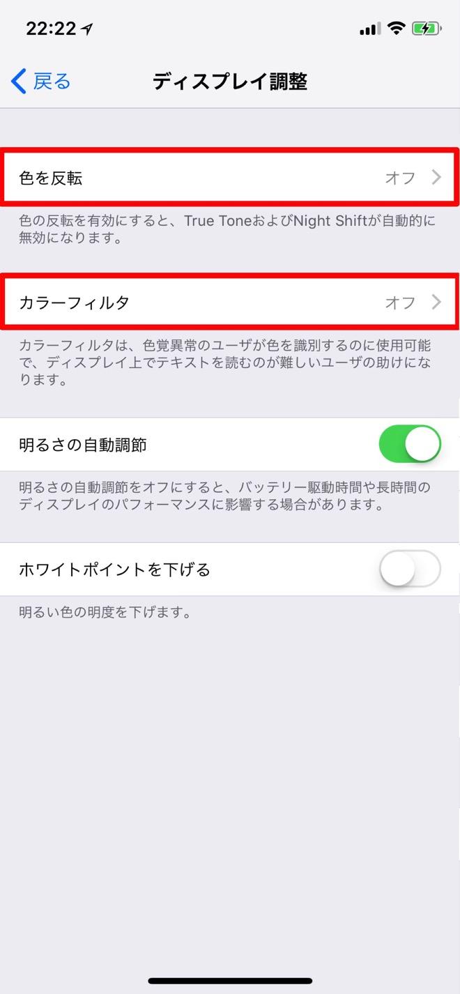 iphone-x-darkmode-4