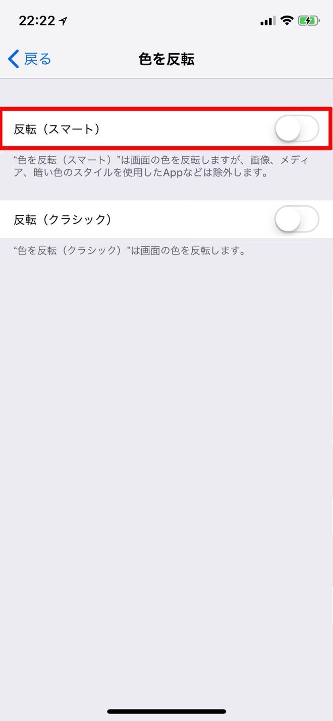 iphone-x-darkmode-5