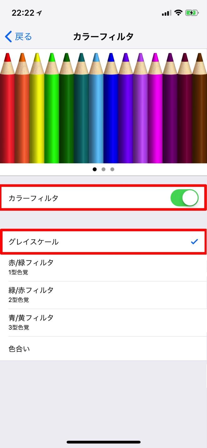 iphone-x-darkmode-6