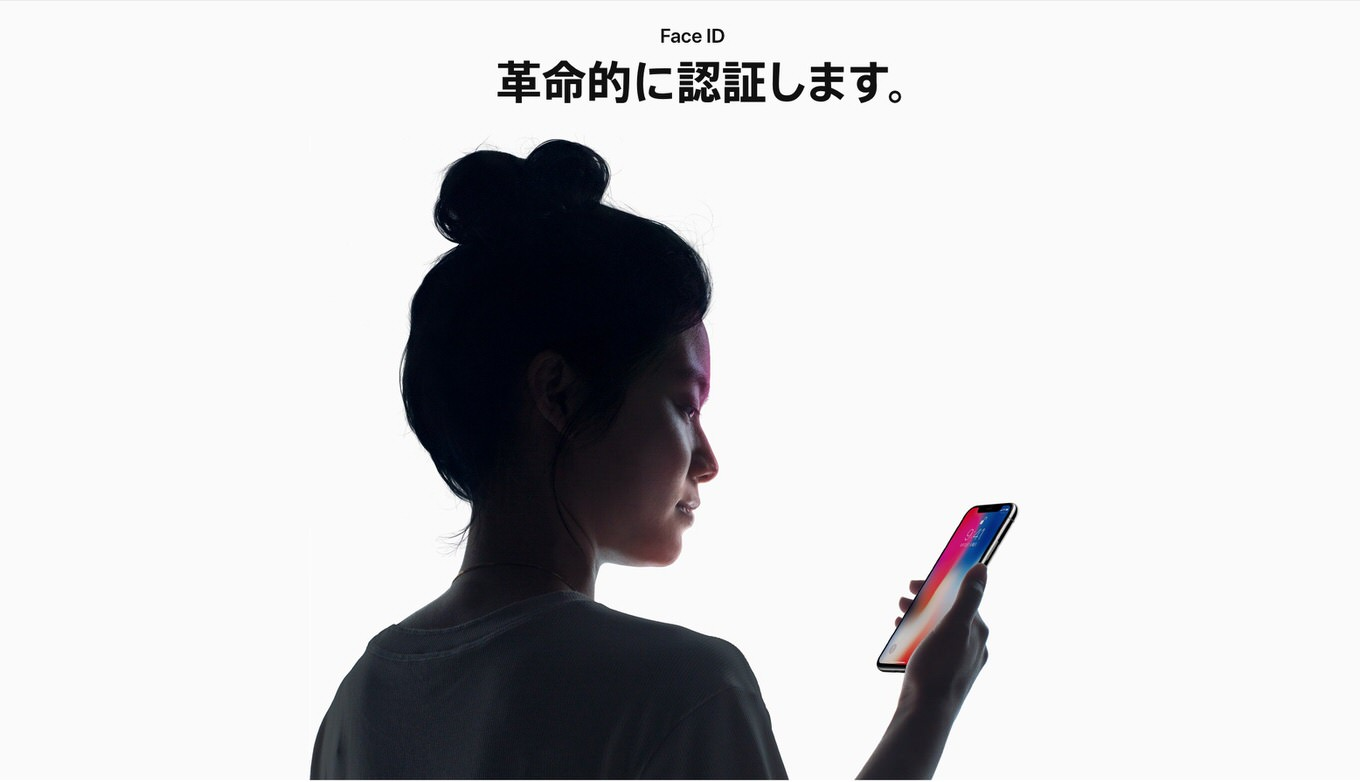 iPhone X「Face ID」のロック解除が速い!「Touch ID」との比較動画