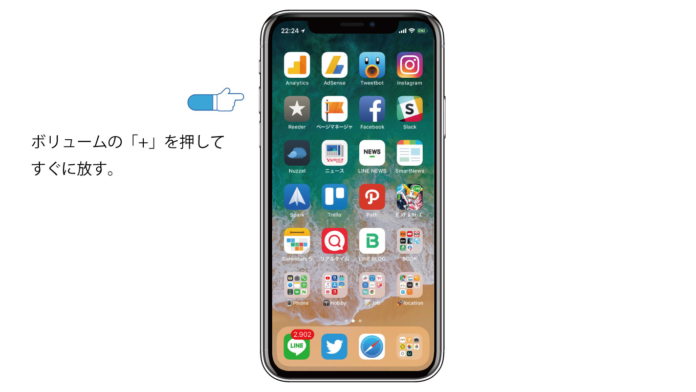 iphone-x-reset-1