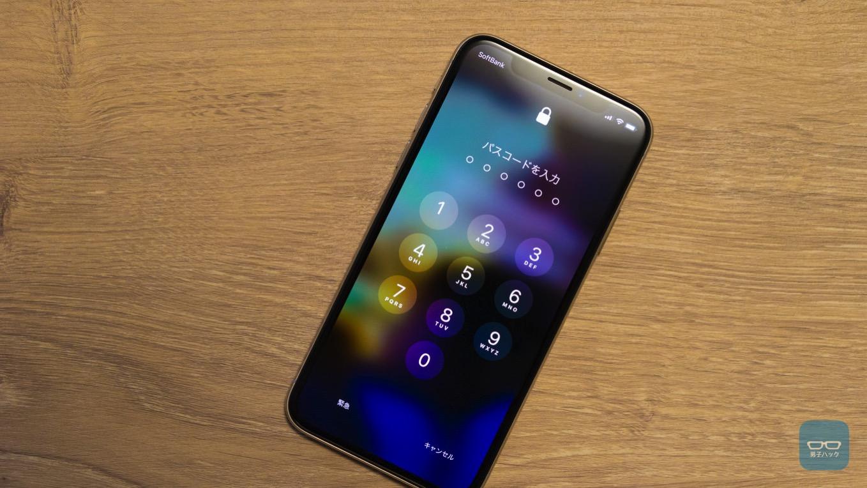 iPhone X、Face IDを設定中でもパスコードでロック解除する方法