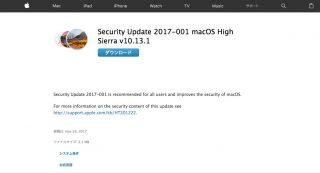 今すぐアップデートを!AppleがMacに「誰でもログインできる」バグを修正