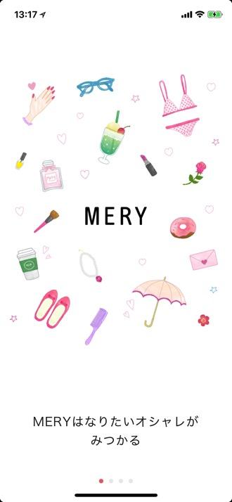mery-2