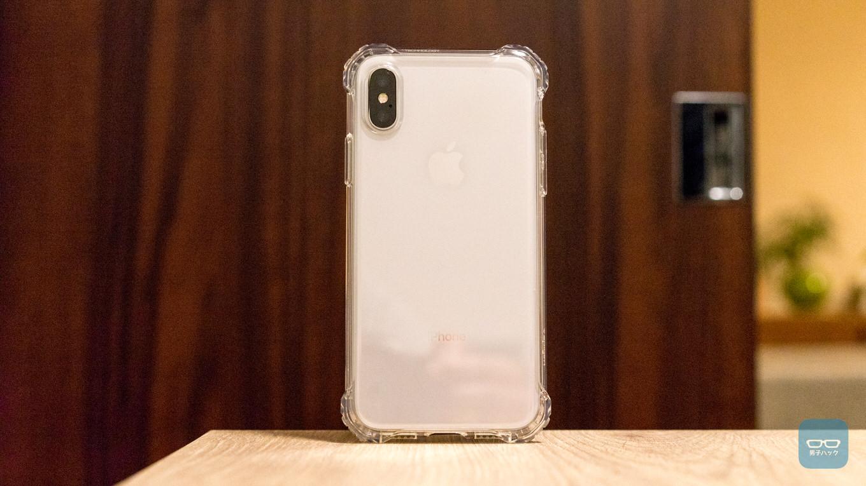 spigen-iphone-x-12