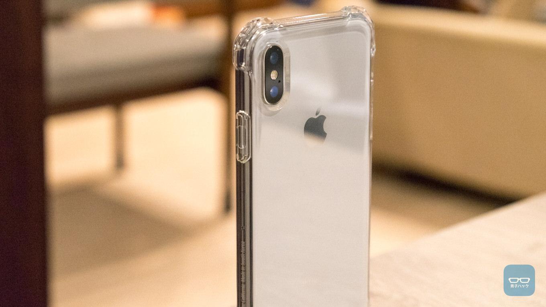 spigen-iphone-x-13