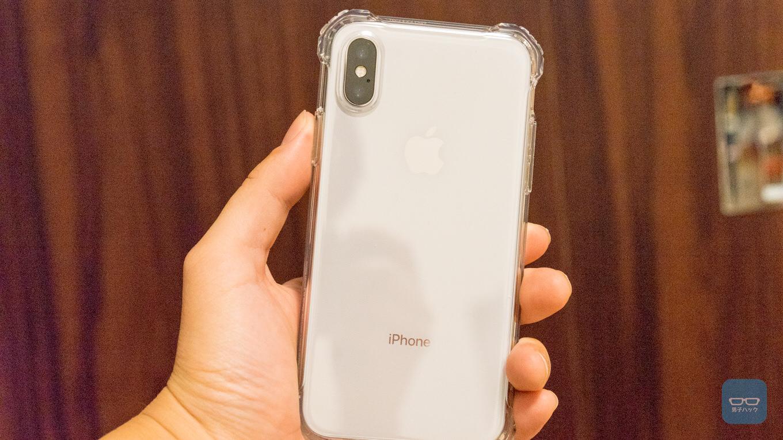 spigen-iphone-x-14