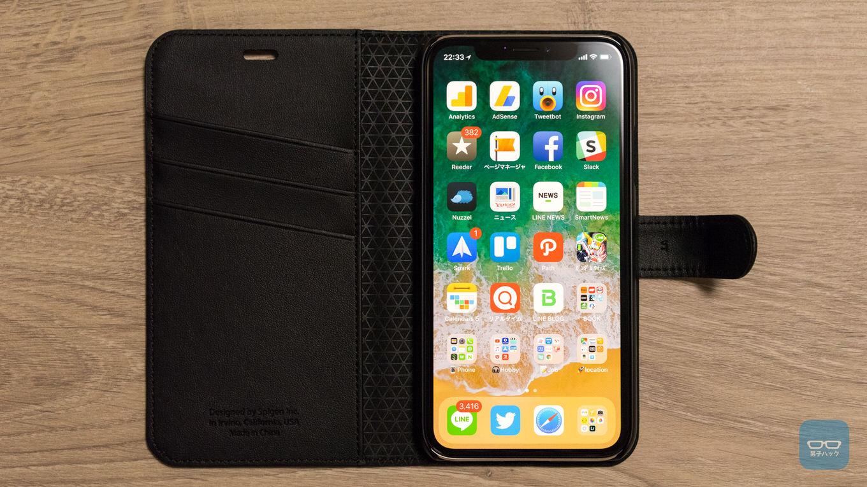 spigen-iphone-x-18