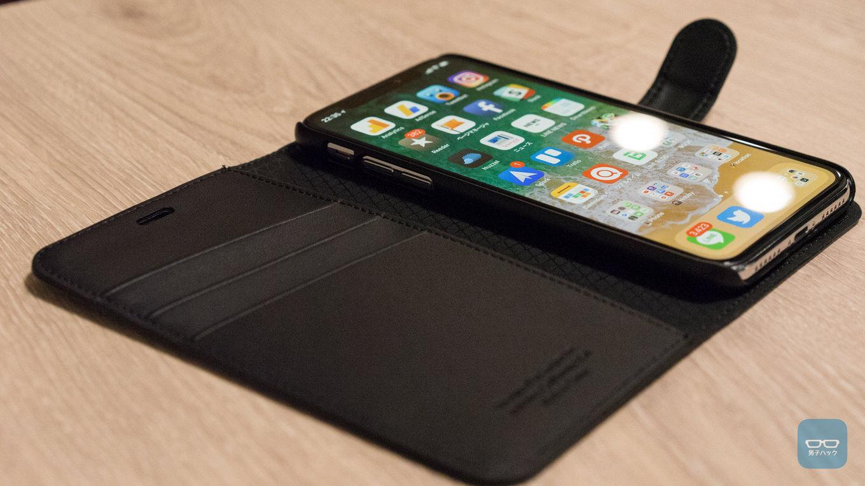 spigen-iphone-x-20