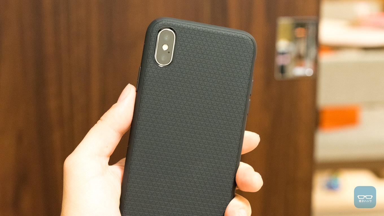 spigen-iphone-x-8