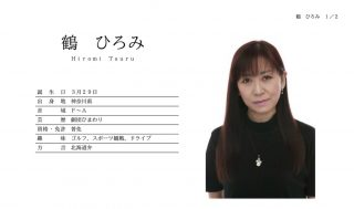 「ドラゴンボール」のブルマ役など演じた声優・鶴ひろみさん死去、ネットで悲しみの声広がる