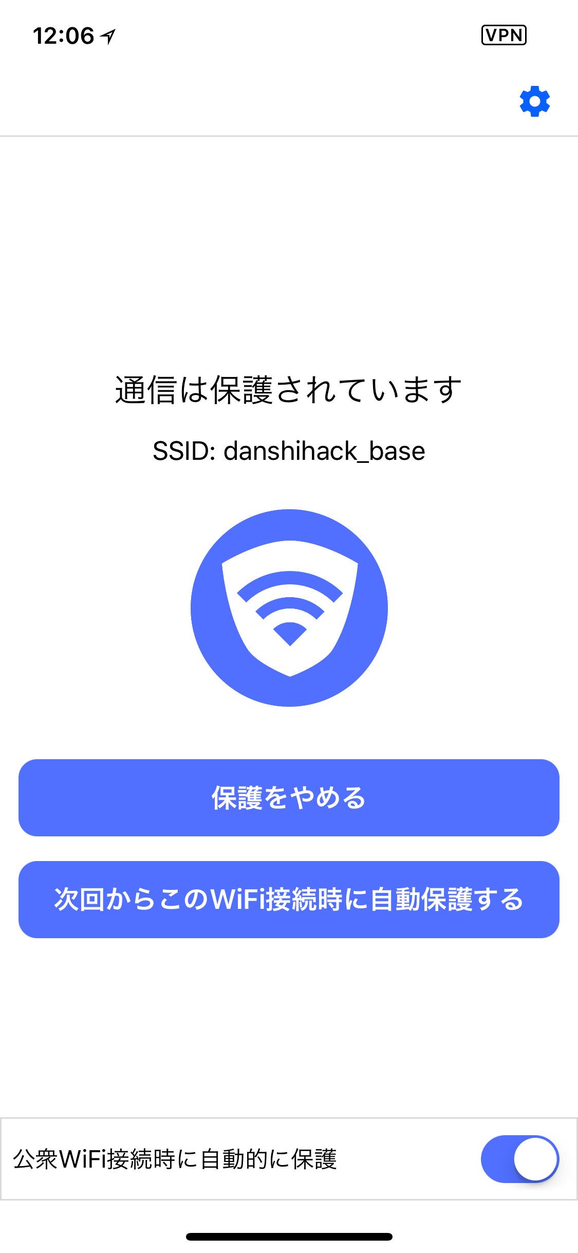 wifi-protect-7
