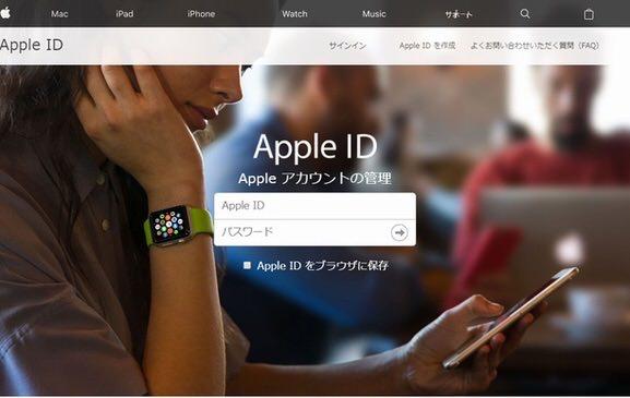 Appleかたる詐欺メールに3度目の注意喚起「Apple IDはすでにロックされました」