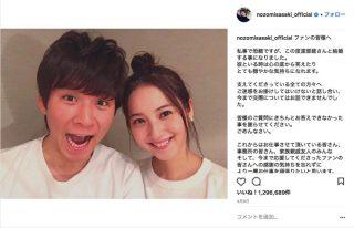 """Instagram、日本で2017年に最も""""いいね!""""された写真は佐々木希の結婚報告"""