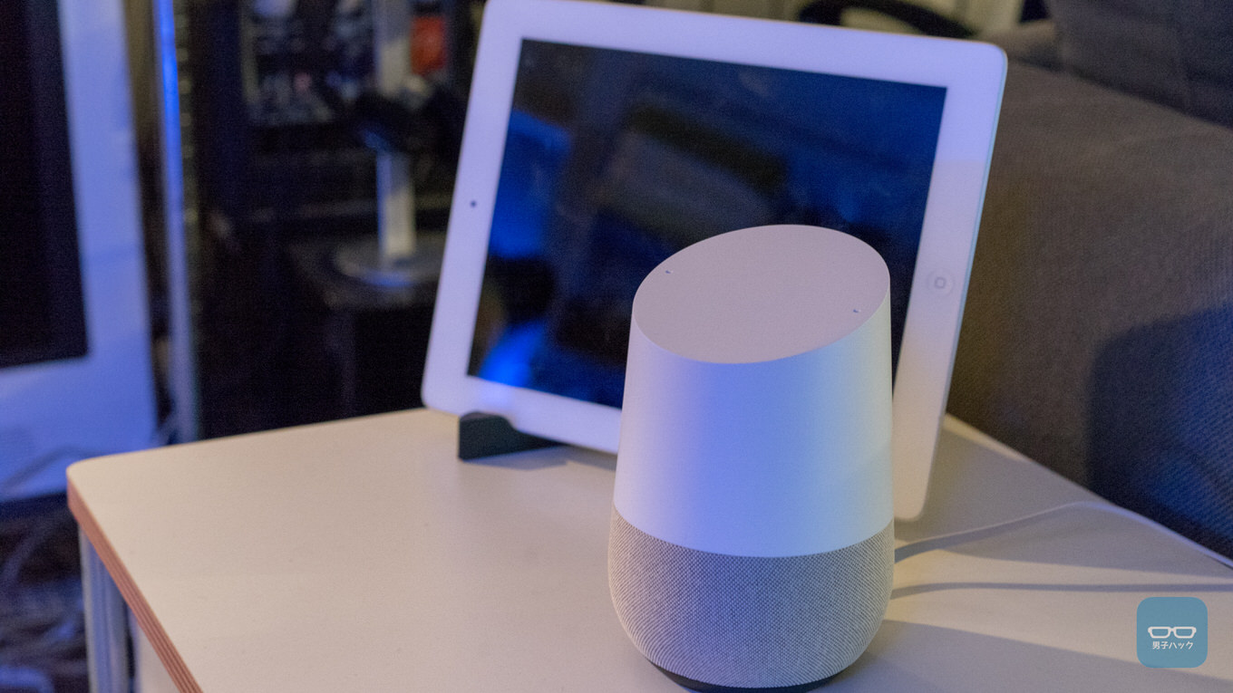 itscome-smart-home-google-home-7