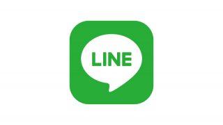 iOS版LINEアプリ、12歳未満に設定していると利用不可に――利用推奨年齢レートを「12歳以上」に引き上げ