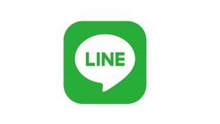 携帯電話版LINE、2018年3月でサービス終了へ