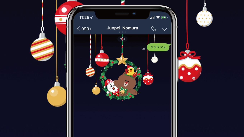 LINEで「クリスマス」「サンタ」と送るとクリスマス仕様に!できない場合の対処法は?