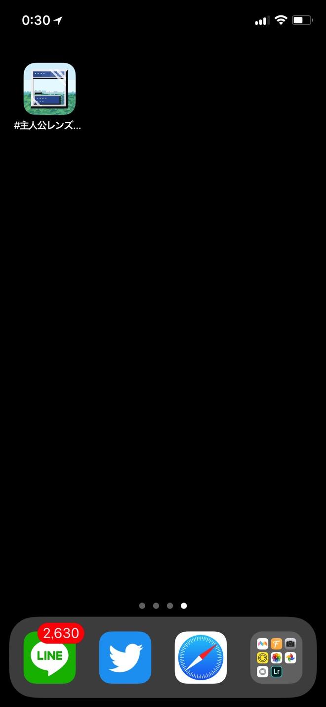 syujinko-lens-7