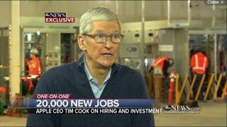 Apple「iPhoneの性能低下」をオフに出来る機能を提供へ、ティムクックCEO「誤解を招いた」