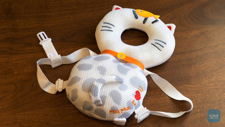 赤ちゃんが転んだ時に頭を守る「頭ごっちんガード」が可愛くて安くて最高だった