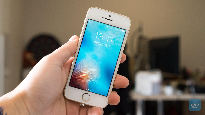 iPhone-SE-3