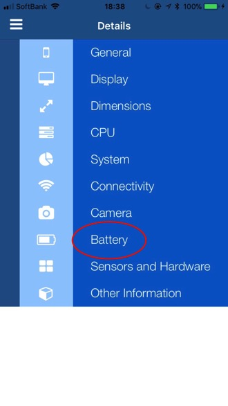 Iphone battery performance 5