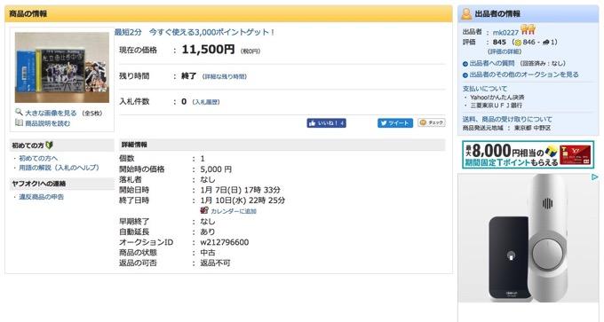 Watanabe naomi 1