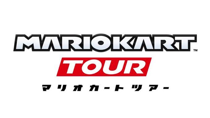 マリオカートアプリ「マリオカートツアー」は基本プレイ無料、一部課金モデルか
