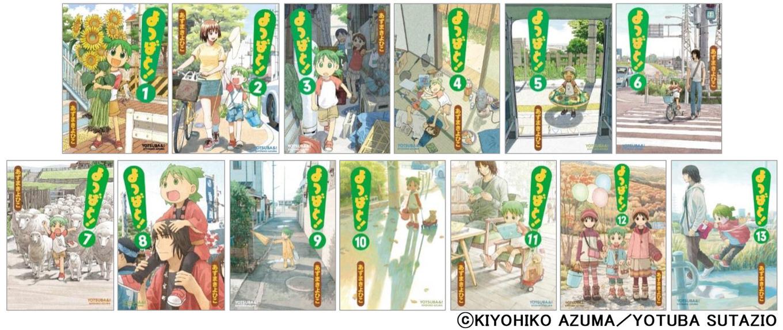 yotsubato-14-2