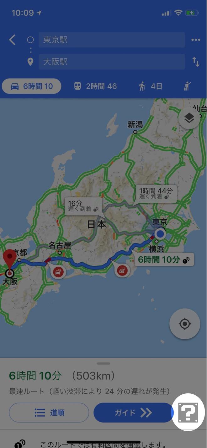 Google map mariocart 1