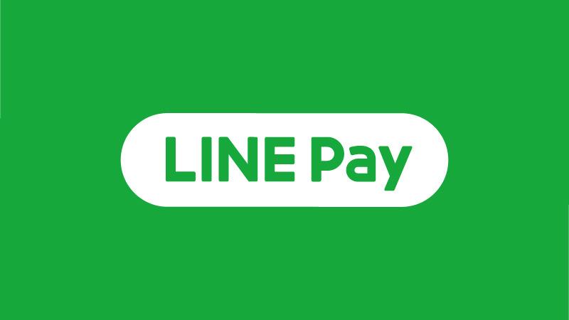 LINE Pay、「最大2%ポイント還元」はサービス全体が対象に 6月1日より利用特典を変更
