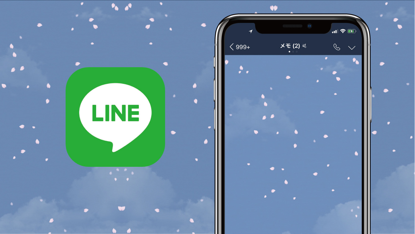 LINEのトーク画面に桜舞う、背景変更で楽しむユーザーが続々