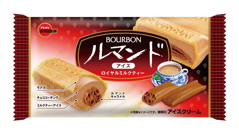 """【第2弾】「ルマンドアイス」に""""ロイヤルミルクティー""""が登場"""
