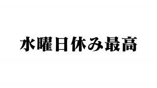 野村 純平