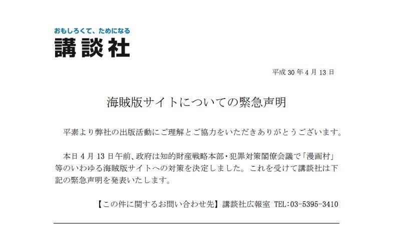 180413_seimei_kaizokuban-2