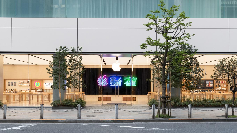 Apple_Store_Exterior_Tokyo_Shinjuku_04042018